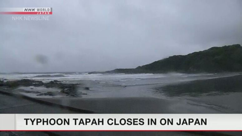 Typhoon Tapah likely to approach Kyushu