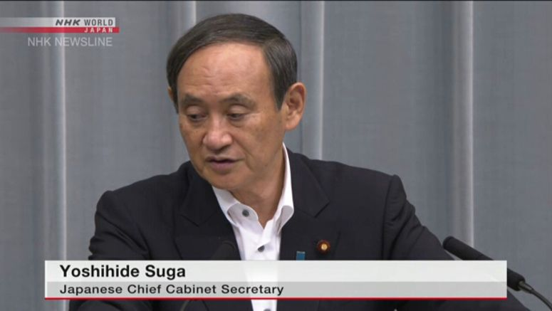 Suga: Govt. to review handling of disaster info