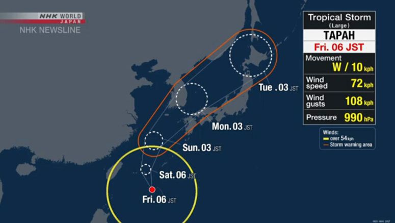 Tropical storm may hit Japan on weekend again