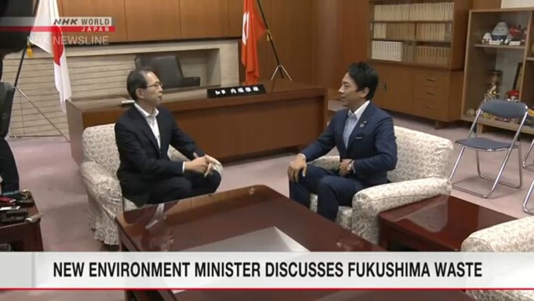Environment Minister meets Fukushima Governor