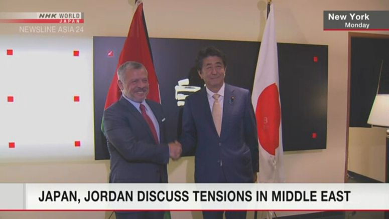 PM Abe, Jordan King discuss tension in Middle East