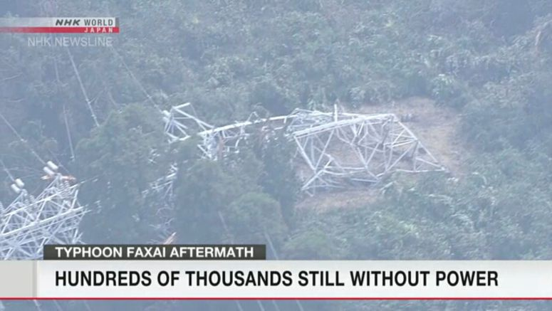 340,000 still without power 2 days after typhoon