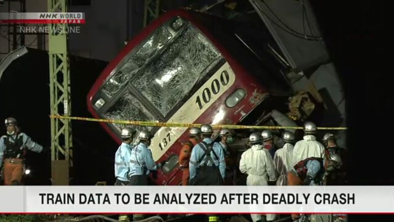 Train data to be analyzed after deadly crash