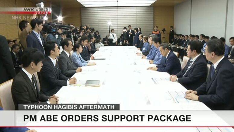 Abe orders support package for typhoon victims