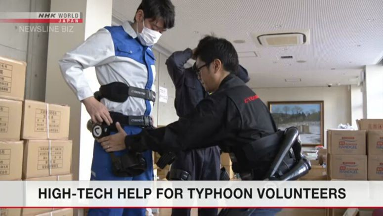 High-tech help for typhoon volunteers
