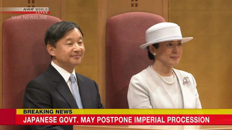 Govt. may postpone enthronement procession