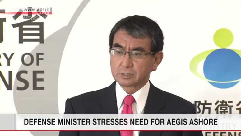 Defense minister stresses need for Aegis Ashore
