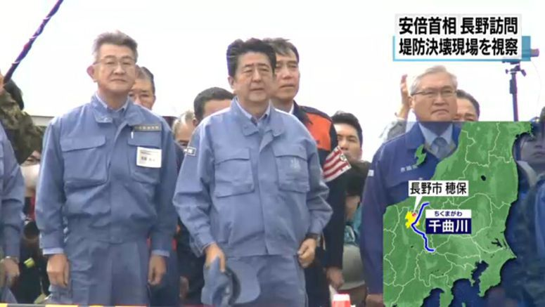 Abe visits flooded areas in Nagano Prefecture