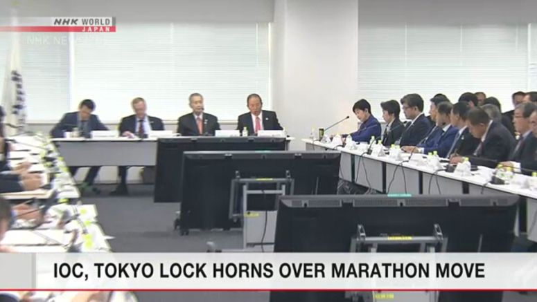 Tokyo Governor challenges Olympic marathon move