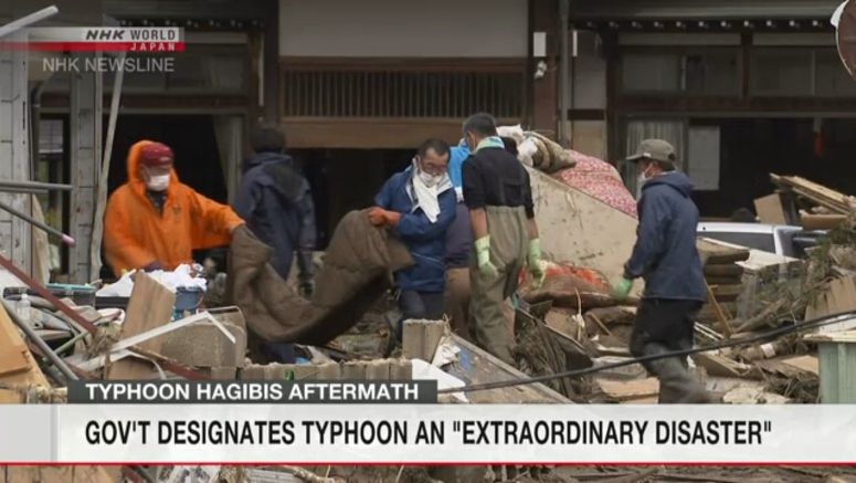 Hagibis designated as 'extraordinary disaster'