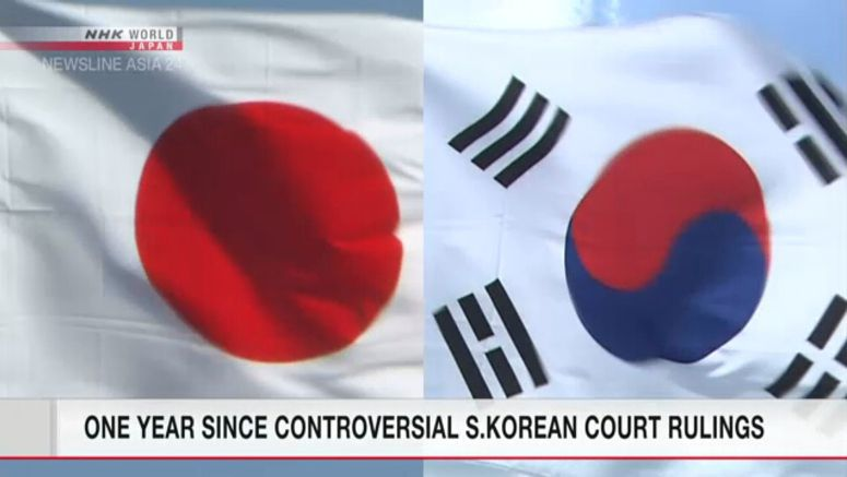 One year from controversial S.Korean court ruling