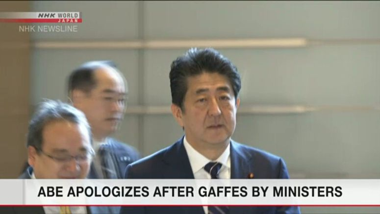 Abe apologizes for Cabinet ministers' remarks