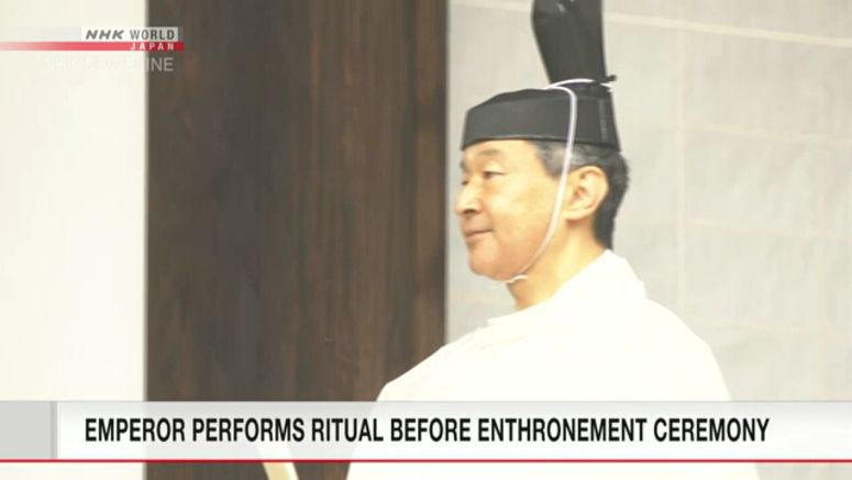 Enthronement ceremony for Emperor to begin