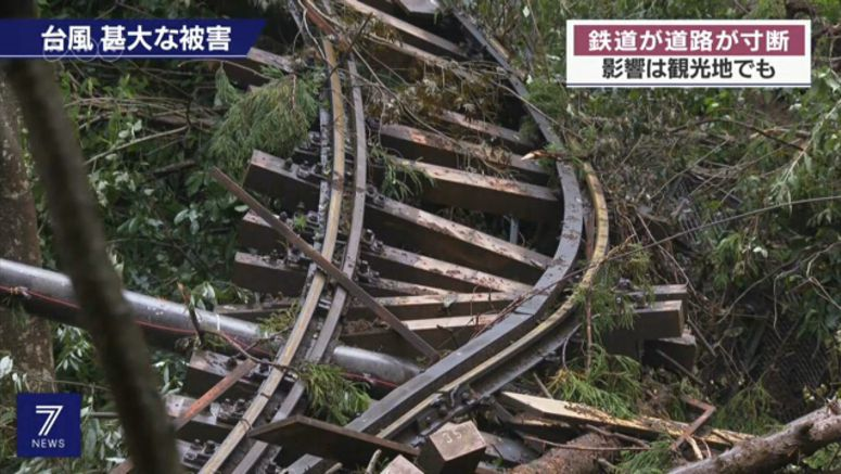Landslides on railway line affect Hakone tourism
