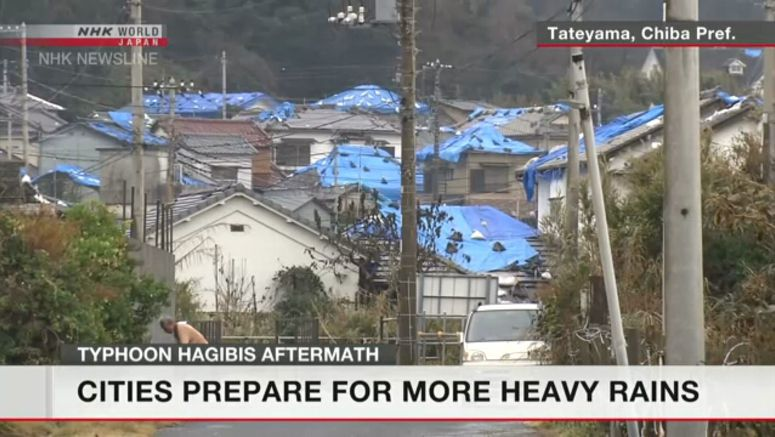 Heavy rain lashes typhoon-ravaged Chiba Prefecture