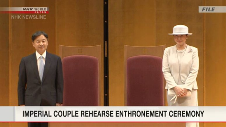 Emperor, empress rehearse enthronement ceremony