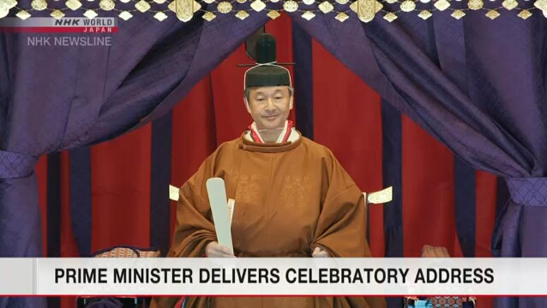 Emperor Naruhito proclaims his accession to throne