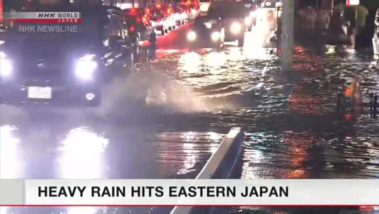 Torrential rain pounds eastern Japan, moving north