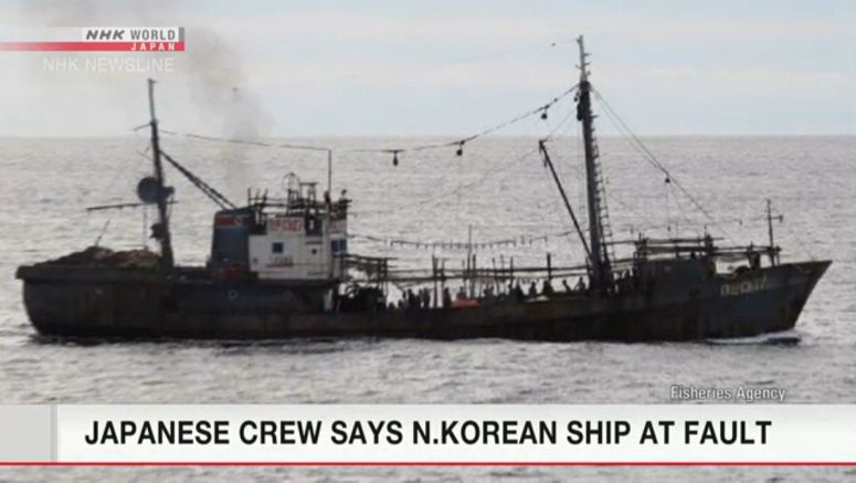 Abe: Japan protests to N.Korea over boat collision