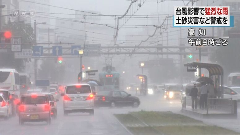Mitag brings heavy rain to western Japan