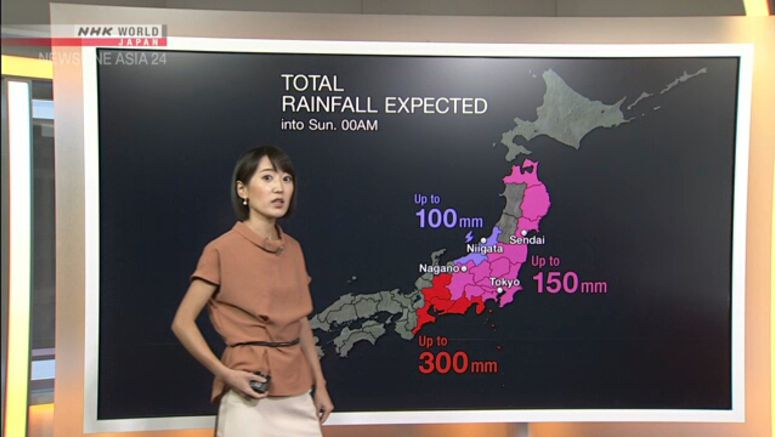 Heavy rain may hit parts of Kanto and Tohoku