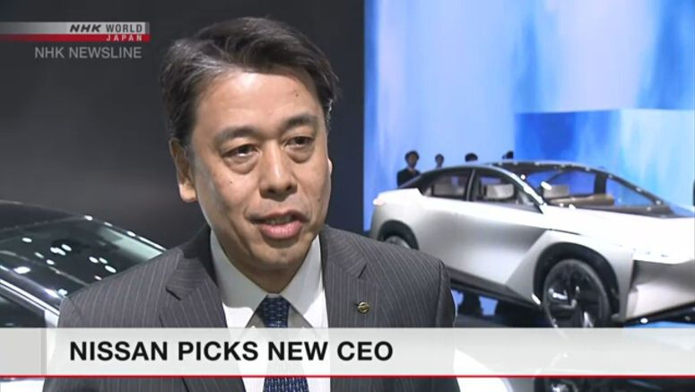 Nissan Motor chooses new CEO