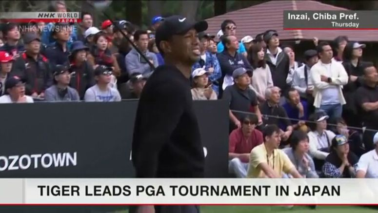 Woods starts at top in 1st PGA Japan tournament