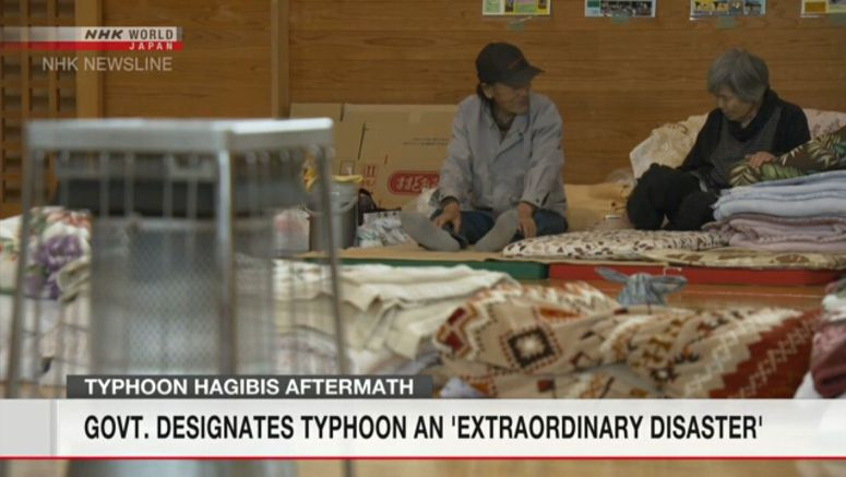 Typhoon designated as 'extraordinary disaster'