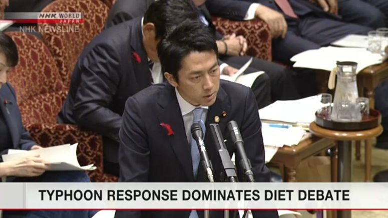 Typhoon response dominates diet debate