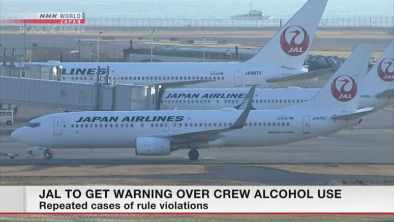 JAL gets another warning on pilot alcohol abuse