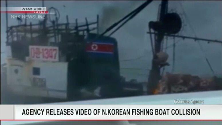 Video of N.Korean fishing boat collision released