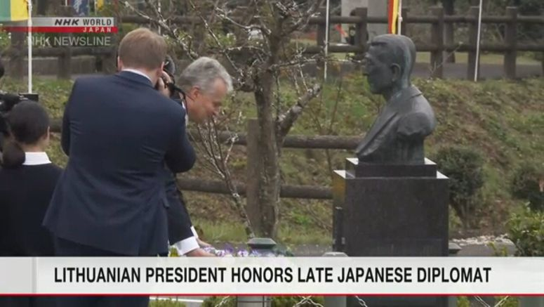 Lithuanian president honors late Japanese diplomat