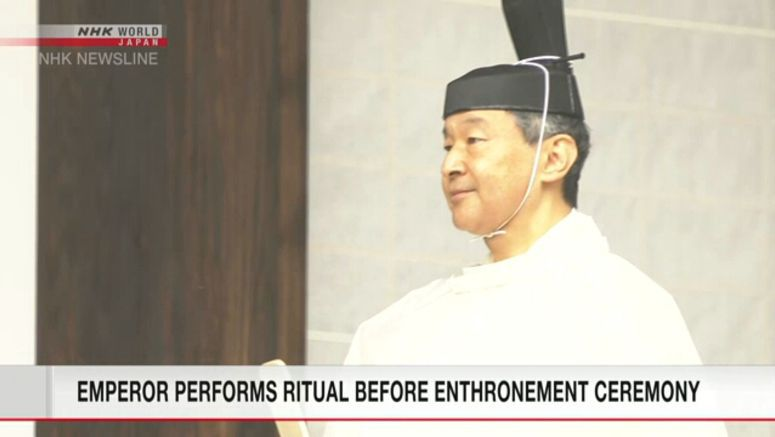 Emperor performs ritual at Imperial Palace