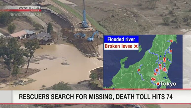 Death toll hits 74, rescuers search for missing