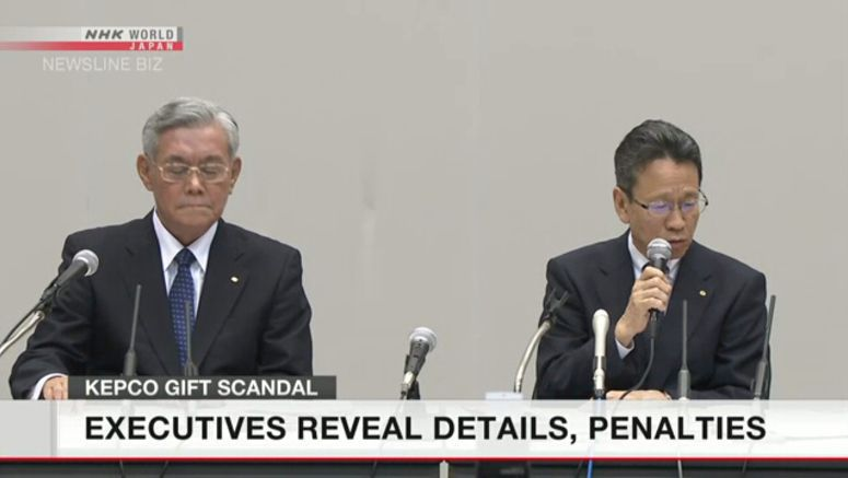 KEPCO executives reveal details of scandal