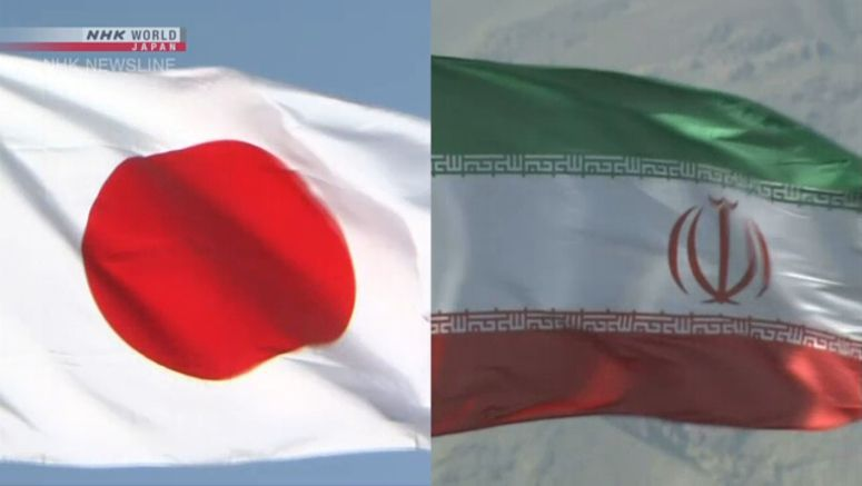 Iran: Japan offering credit line for oil purchases