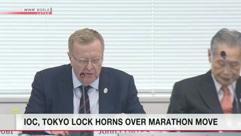 IOC meeting underway over Olympic marathon