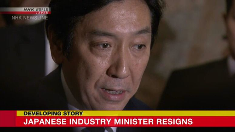 Japanese Industry Minister resigns