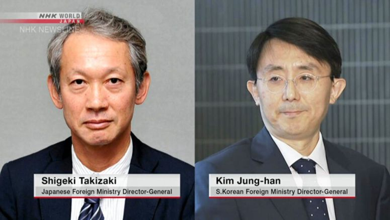 Senior Japanese, S.Korean diplomats meet