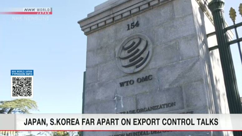 Japan, S.Korea far apart on export control talks