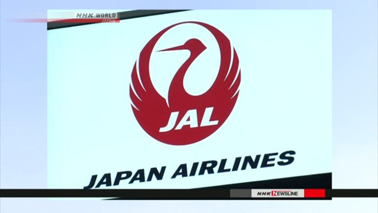 JAL engine fire in 2017 caused by metal fatigue