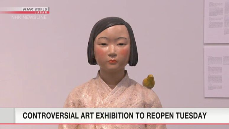 Controversial art exhibition to reopen Tuesday