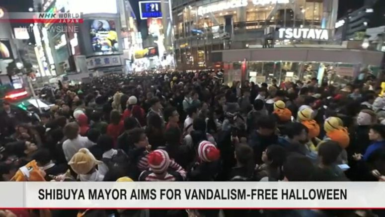 Shibuya Mayor aims for trouble-free Halloween