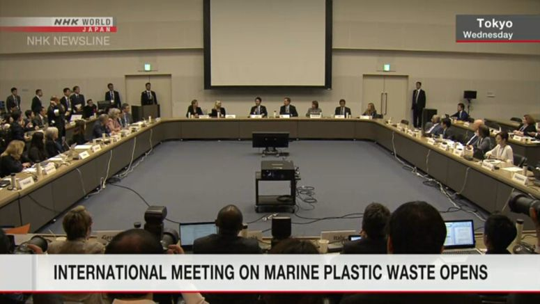 Tokyo meeting on plastic ocean pollution opens