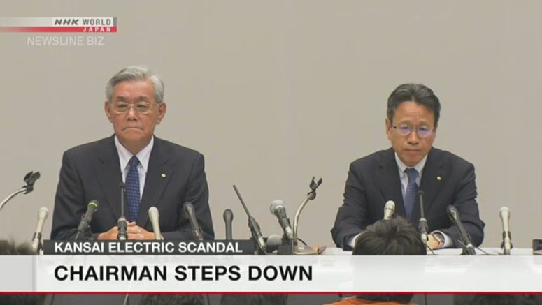 Panel set to investigate KEPCO as chairman resigns