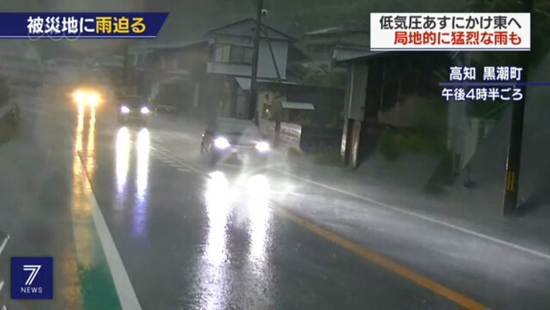 Torrential rain expected in many parts of Japan