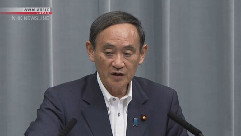 Japan rejects compensation for N.Korean crew