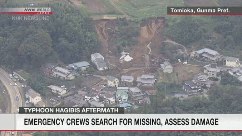 Emergency crews search for missing after typhoon