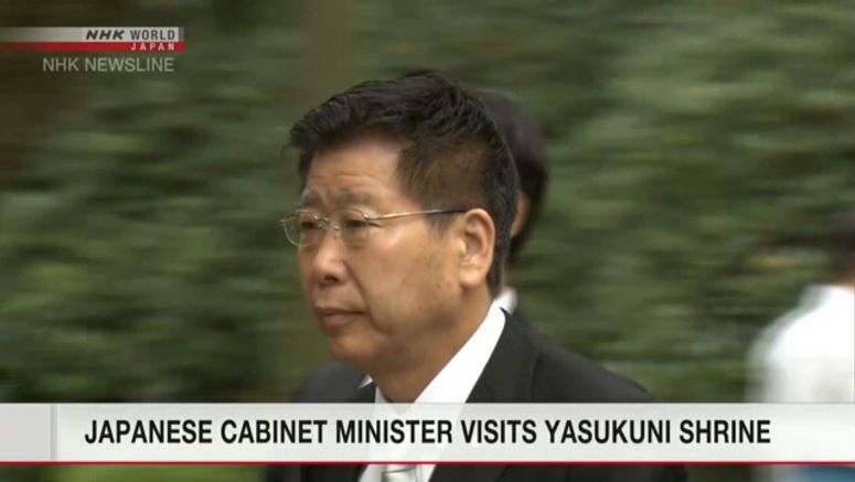 Cabinet minister visits Yasukuni Shrine