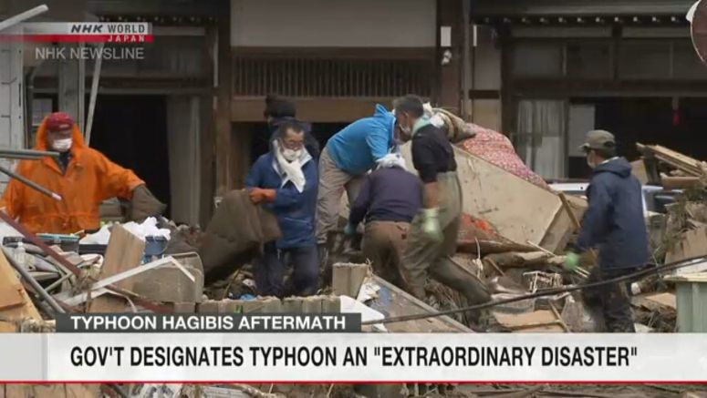 Govt. designates typhoon 'extraordinary disaster'
